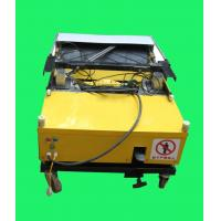 Quality Auto Wall Concrete Rendering Machine for sale