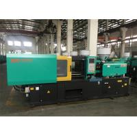 Wholesale High Precision Horizontal 130 Ton Hydraulic Injection Molding Machine from china suppliers