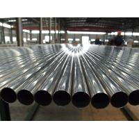 Wholesale Tp304l Stainless Steel Bright Annealed Tube Astm A213 Cold Rolling Tube from china suppliers