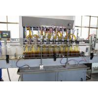 Wholesale 5L PET Bottle Automatic Oil Filling Machine 4.5KW 1000 Bottle Per Hour from china suppliers