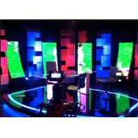 Quality Noiseless RGB P4.81 Indoor Advertising LED Display , Led Video Wall Panel 1500 nits for sale