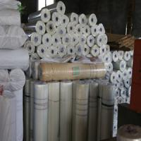 Buy cheap Fiberglass Mesh with good quality from wholesalers