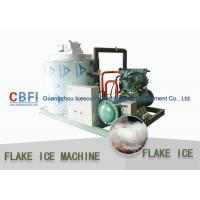 Wholesale Touch Screen Flake Ice Maker with German Bitzer Compressor / Water Cooling Condenser from china suppliers