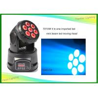 Wholesale Horizontal Led Beam Moving Head Light 80w With Flexible Installation , 300*240*240mm from china suppliers