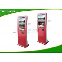 Wholesale Shopping Mall Coupon Print Self Service Kiosk Touch Screen floor standing from china suppliers