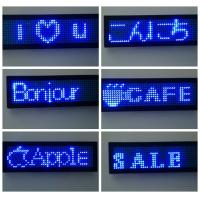 Wholesale Digital Rechargeable Mini LED Display Battery Backup Small LED Signs Indoor from china suppliers
