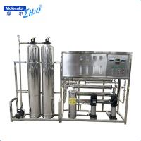 Wholesale Ultra Pure Water Equipment 0.5T/H - 200T/H , Industrial Water Treatment Systems from china suppliers