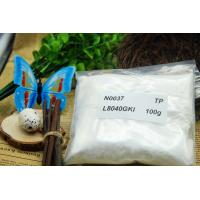 Wholesale 57-82-5 Testosterone Propionate White Crystalline Powder For Muscle mass increasing from china suppliers