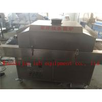 Buy cheap SUS 304 Stainless Steel  Tunnel Uv  Sterilizer /  Cereals Uv  Sterilizer / Uv Sterilizing Machine for Herbs from wholesalers