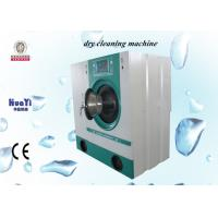 Wholesale Commercial Laundry Dry Cleaning Equipment 10kg Steam Cleaning Machines from china suppliers