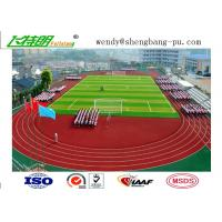 Wholesale Mixed Rubber Particles Running Track Flooring Anti-UV Anti-aging Full-PU System from china suppliers