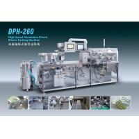 Wholesale Advanced DPH -260 AL PL Blister Packaging Machinery high accurate from china suppliers
