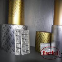 Wholesale Coated treatment and hard temper pharmaceutical aluminum foil packing from china suppliers