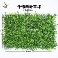 Wholesale UVG plastic decoration green pathway artificial turf for home garden landscaping GRS28 from china suppliers