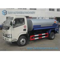 Wholesale 2 Axles 2000 L -3000 L fire fighting Truck ,Dongfeng Water Tank Truck 82 hp 4*2 drive from china suppliers