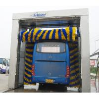 Wholesale Automatic bus wash machine from china suppliers