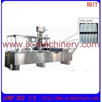 Wholesale baby/woman/man suppository filling and sealing production line for PVC/PE mateiral from china suppliers