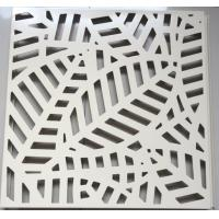 Wholesale Office Building Perforated Metal Ceiling Tiles Fireproof Powder Coating from china suppliers