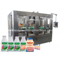 Wholesale HDPE Bottle Juice / Milk Beverage Hot Filling Machine PLC Control from china suppliers
