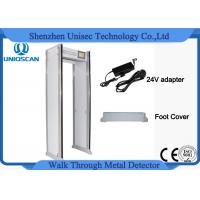 Wholesale High Sensitivity Door Frame Archway Metal Detector Walk Through 33 Zones from china suppliers