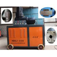 Wholesale Building High Speed Rebar Upsetting Machine , Steel Rebar Upset Forging Machine from china suppliers