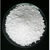 Buy cheap WHITE POWDER HYDROPHILIC SILICON DIOXIDE from wholesalers