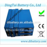 Wholesale primatic aluminum shell 3.2V 10AH LiFePO4 rechargeable battery cell from china suppliers
