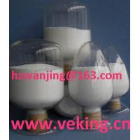 Wholesale Betaine anhydrous from china suppliers