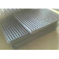Buy cheap Square Mesh Fabric Sheets,50*150mm mesh size mesh panel from wholesalers
