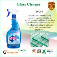 Wholesale Homemade Natural All Purpose Cleaner For Car Glass / Stain / Grease Cleaner from china suppliers