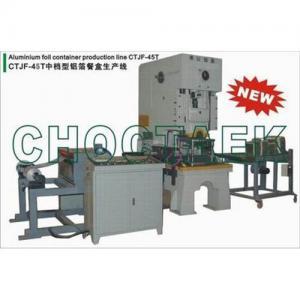 Aluminum container making machineCTJF-45T
