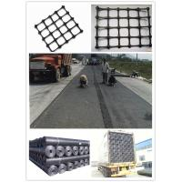 Wholesale PP Biaxial geogrids,Plastic soil stabilization geogrid from china suppliers