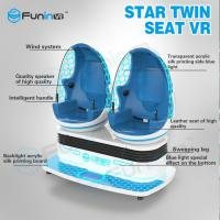 Buy cheap 20 PCS VR Games Electric Motor System Two Egg Cabins 9D VR Simulator For Shopping Center from wholesalers