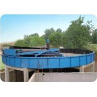 Wholesale ZQF series shallow air floatation machine from china suppliers