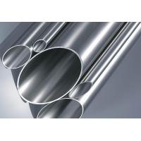 Wholesale Cold Rolled Stainless Steel Seamless Pipe ASTM A213 316L , 2 Inch Round Steel Tubing from china suppliers