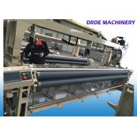 Wholesale Single Electronic Feeder Water Jet Loom Machine 340CM Width Loom High Density from china suppliers