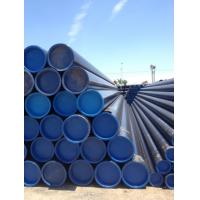 "Buy cheap Line Pipe API 5L psl2 X60 size 12"" sch40/sch80 from wholesalers"