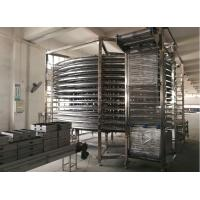Wholesale Spiral Cooler For Puff Pastry Production Line With 30 min Cooling Time and 20 Layers from china suppliers