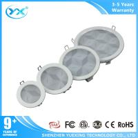 Wholesale Commercial 3D effect pattern shower led downlights ceiling AC90-264V from china suppliers