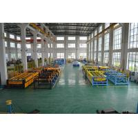 Anhui Blackma Heavy Industrial Machinery Co.,ltd.