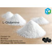 Wholesale Muscle Fitness Nutrition Supplement White Powder L-Glutamine To Boost Energy , Endurance And Stamina from china suppliers
