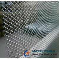 Wholesale 3.0x1.5mm Expanded Metal, 0.2mm, 0.3mm Thicknes, 0.2mm-1.0mm Strand Width from china suppliers