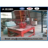 Wholesale XZ Series Concrete U Shape Machine For Water / Segment Mould Dingli from china suppliers