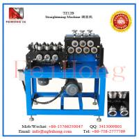 TZ-12 Straightening Machine by feihong heater machinery