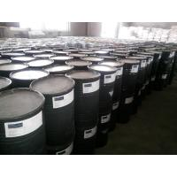 Wholesale Zinc Chloride solution from china suppliers