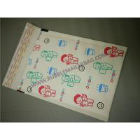 Wholesale Cute Patterned Bubble Mailers , 260x350 #A4-2VD Ppadded Bubble Bags from china suppliers