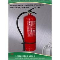 Quality 5KG POWDER FIRE EXTINGUISHER ABC POWDER/BC POWDER / DRY CHEMICAL POWDER / STEEL CYLINDER for sale