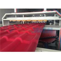 Quality Corrosion Resistant Roof Sheet Roll Forming Machine 120 Square Meters Per Hour for sale