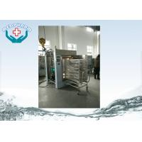 Wholesale Saturated Steam Autoclave Sterilization Machine With Stainless Steel Steam Generator from china suppliers