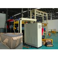 Wholesale Box Type Mixing Injection Foam Insulation Equipment With Hydraulic Mould Carriers from china suppliers